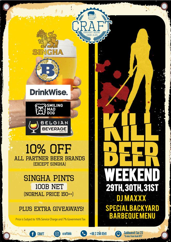 kill beer party at craft