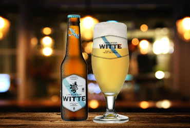 Limburgse Witte beer thailand